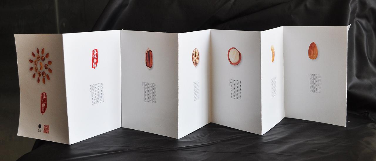 毕业设计|平面|包装|mr_zyk - 原创作品 - 站酷图片