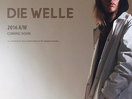 DIE WELLE 2016AW COLLCETION