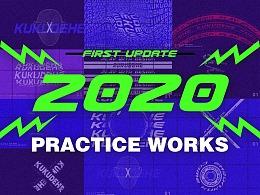 2020文字动效
