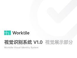[ VIS ] Worktile VIS V1.0