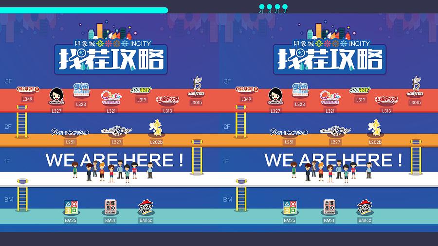 查看《疯狂找茬 - 现实互动游戏》原图,原图尺寸:3479x1957