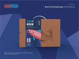 「CHAIN FRESH 全壹生鲜」系列海产包装设计