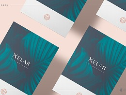 Xelar西楽 日本药妆品牌