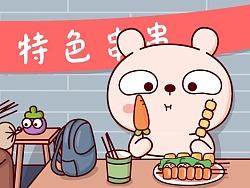 冷兔宝宝四川话 —— 微信表情