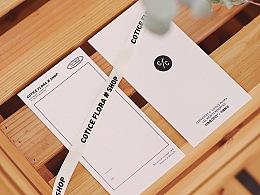 对角巷·COTICE FLORA | 花店品牌形象设计