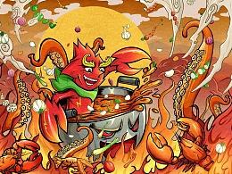 虾货餐饮品牌插画