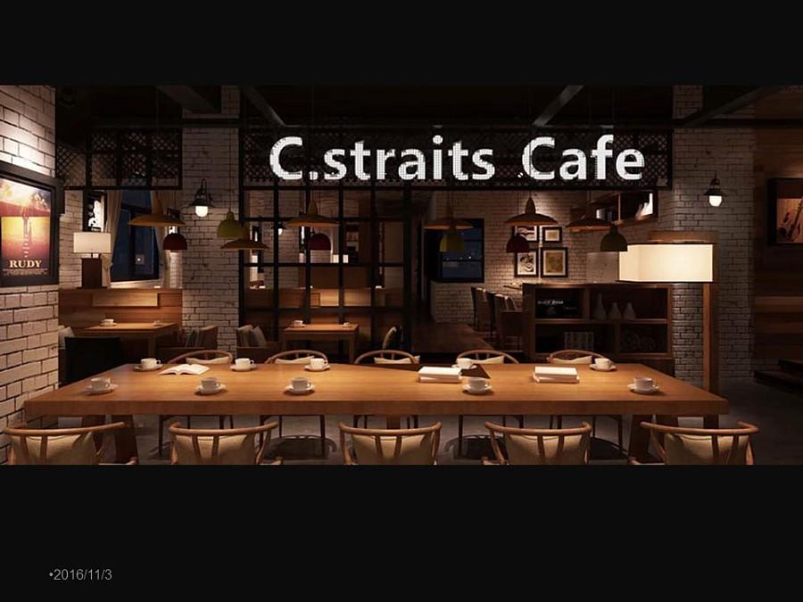 厦门餐饮v餐饮|厦门广场空间设计|厦门品牌名车手把手把餐饮座机餐饮图片