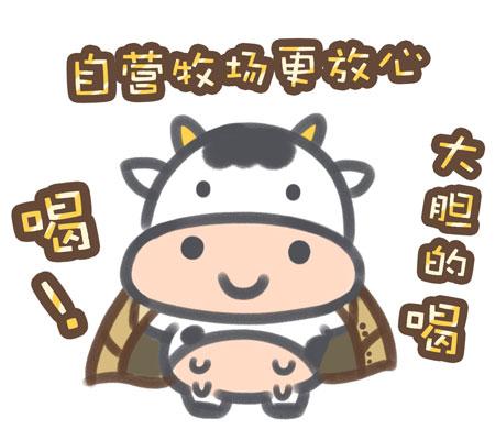 奶牛图片简笔画