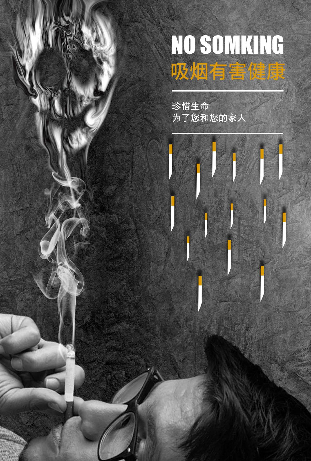 公益广告|平面|海报|托尼东东 - 原创作品 - 站酷图片