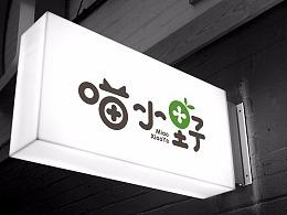 喵小野logo设计