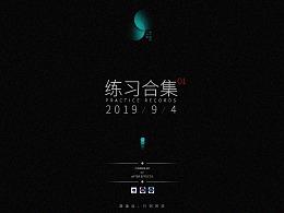 Ciname 4D 小动画练习集-01