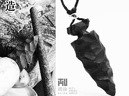 胡涂手造|印第安尖头吊坠制作过程