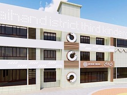 内蒙古 赛罕区 第三幼儿园 整体外延改造方案