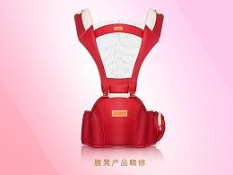 产品精修图-腰凳背带精修