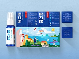 膜力康|液体伤口敷料-刘珣品牌设计