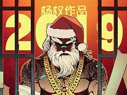 插画杨权2019年作品总结