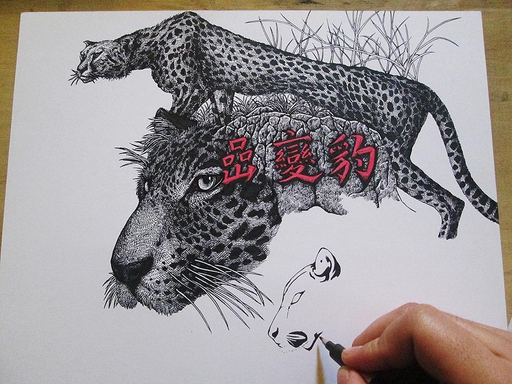 《豹变岩》 装饰画 手绘过程