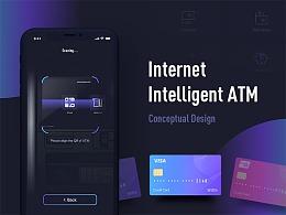 【II-ATM】Inter Intelligent智能互联网ATM概念设计