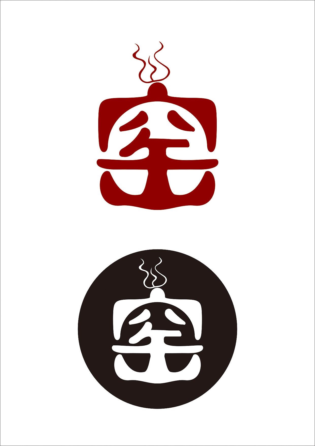串串logo