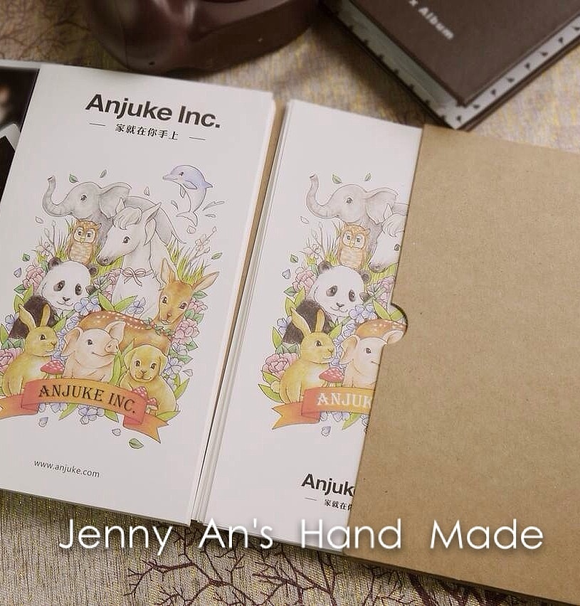 Anjuke合作温暖系明信片+日记本套装(周年纪念礼品)