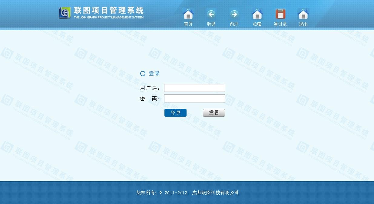 员工管理系统 网页 企业官网 gg690593767 - 原