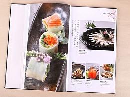 上井日本料理菜单设计|料理菜谱定制|日本料理菜谱制作