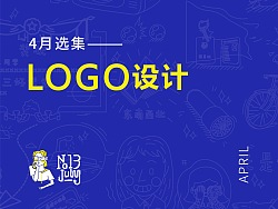 4月logo设计