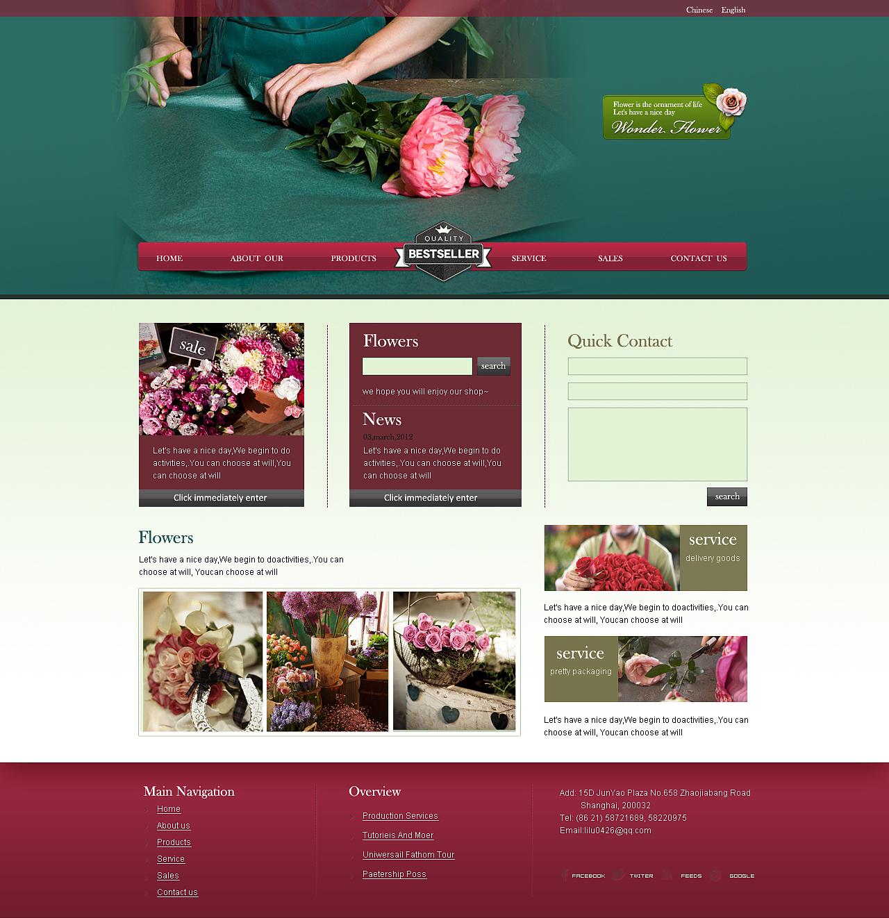 花店 网页设计 flower图片