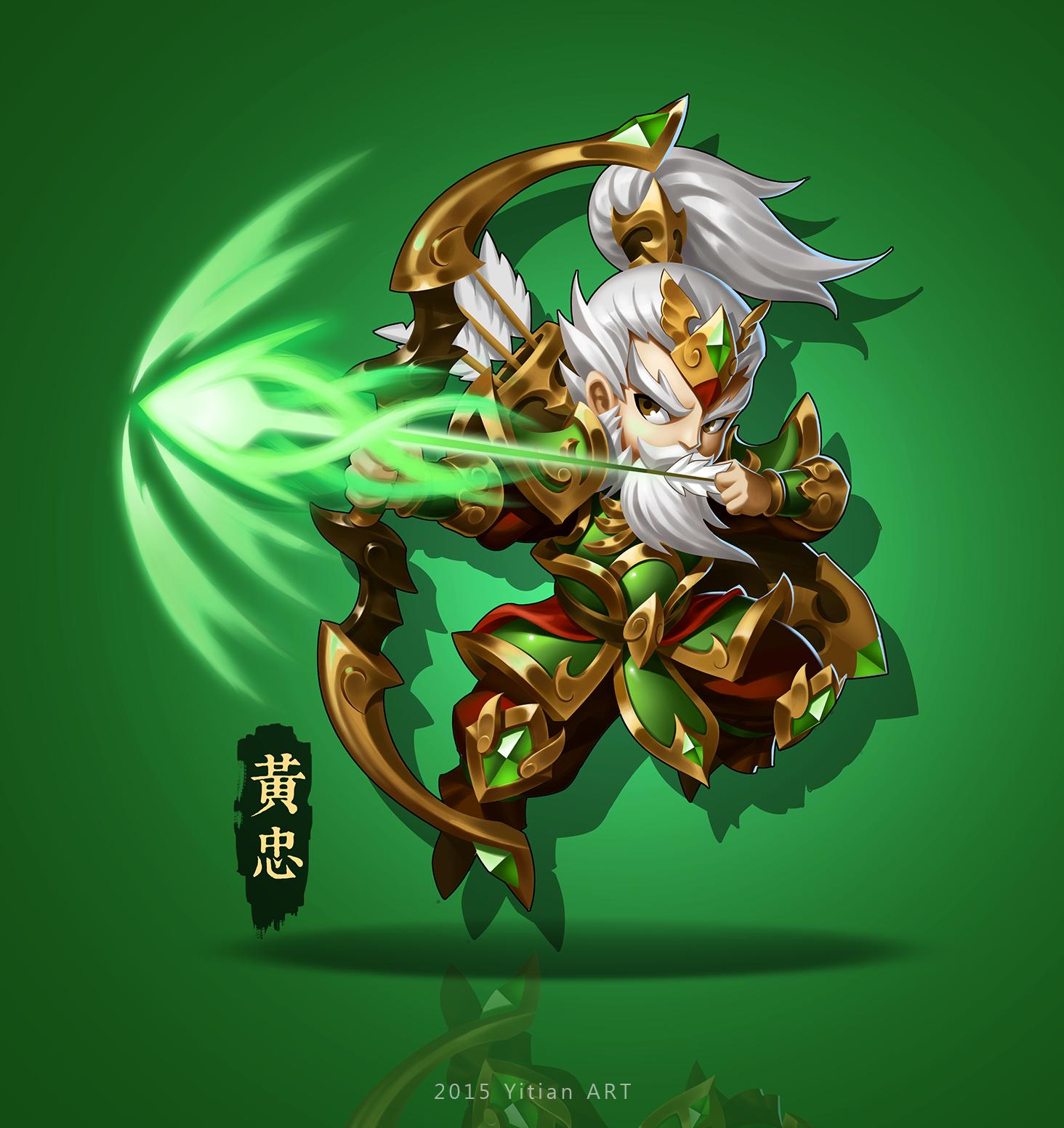 q版三国角色设计——黄忠