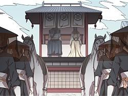 《诛仙·御剑行》第五十二话:朵一?城主夫人?