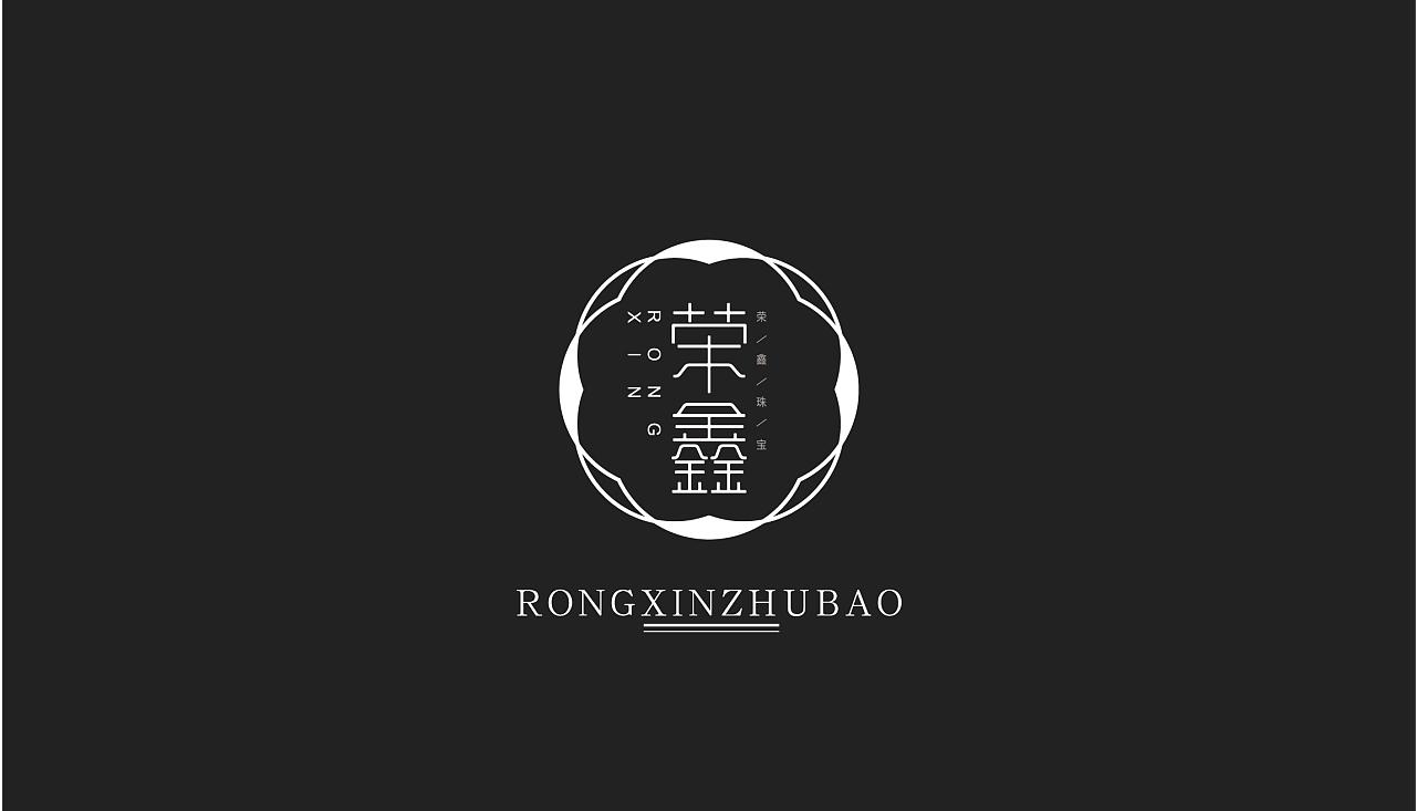 荣鑫珠宝logo