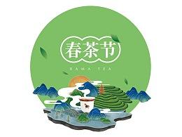 八马茶业×吴少楠丨打造八马春茶节