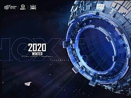 网易电竞NeXT2020冬季赛-项目总结(下篇)