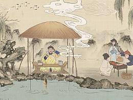 雍正爷吃串喝酒批奏折――神器 金在中个人资料 橘エレナ