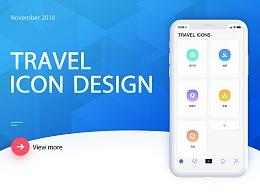 Travel Icon 图标设计