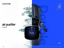 LAPRO良鹏传媒airpurifier2019两组车载空气净化器作品