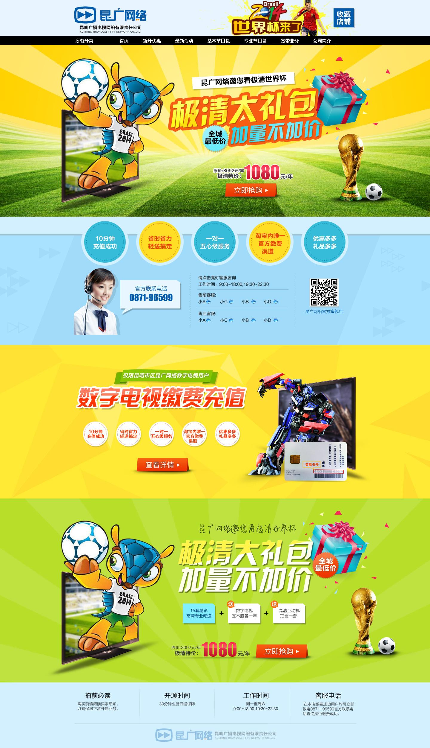 2012西班牙超级杯次回合 巴萨VS皇马 全场(含颁奖)是体育类高清视频,画面清晰,播放流畅,发布时间:2013-02-13。视频简介:体育。盛大游戏充值中心2012盛大卡充值中心年6月1日,北京合力万盛国际体育发展有限公司(UVS)与西班牙足协签署合作协议,双方确定从2013年开始在未来的七年时间里将在中国举办五届西班牙超级杯。按照.