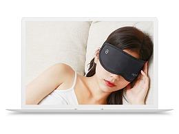 眼罩-详情页
