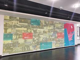 2019 回忆录03-设计河北-新中国成立70周年海报邀请展
