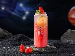 星有引力十二星座系列饮品