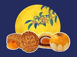 今年份的月饼
