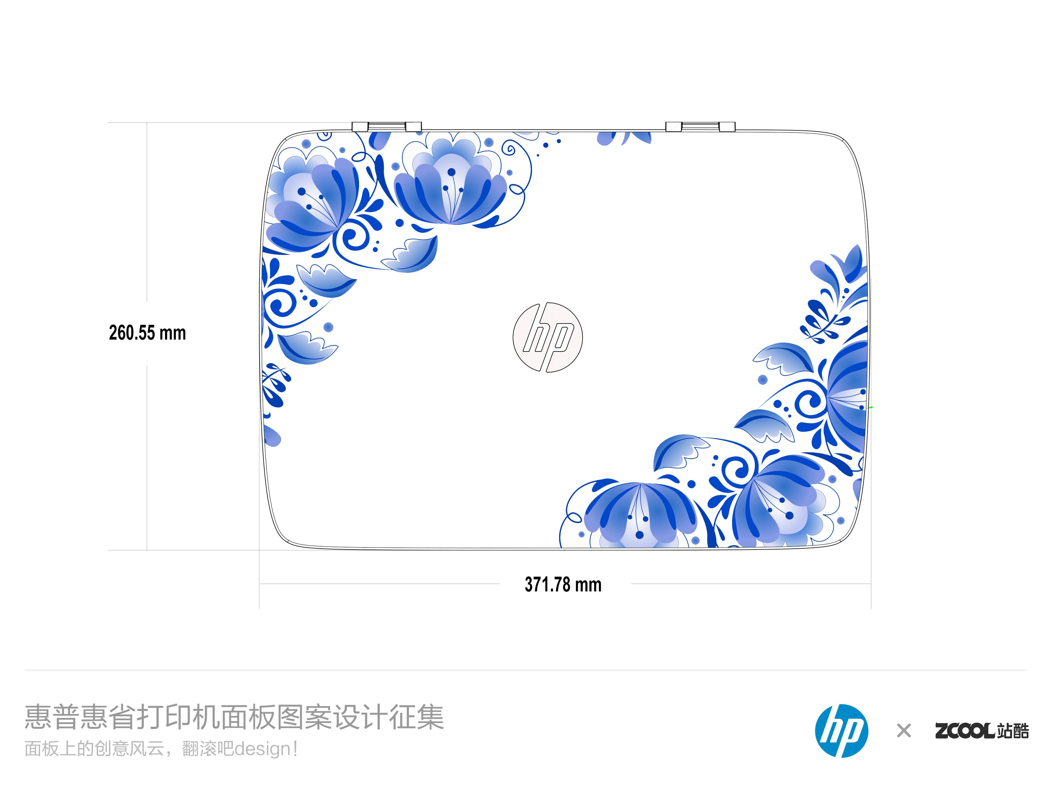 青花图案手绘纹饰图片
