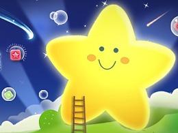 休闲游戏 消灭星星