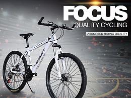 英语国外电商山地自行车成人自行车公路自行车详情页