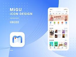 咪咕阅读icon改版设计方案
