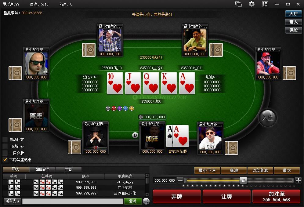 哪有好玩的德州扑克游戏