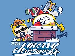汪柴主圣诞节手机壁纸设计(高清)