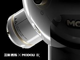 MODOLI X 三体