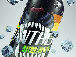 C4D-功能饮料包装-PANTHER ENERGY DRINK