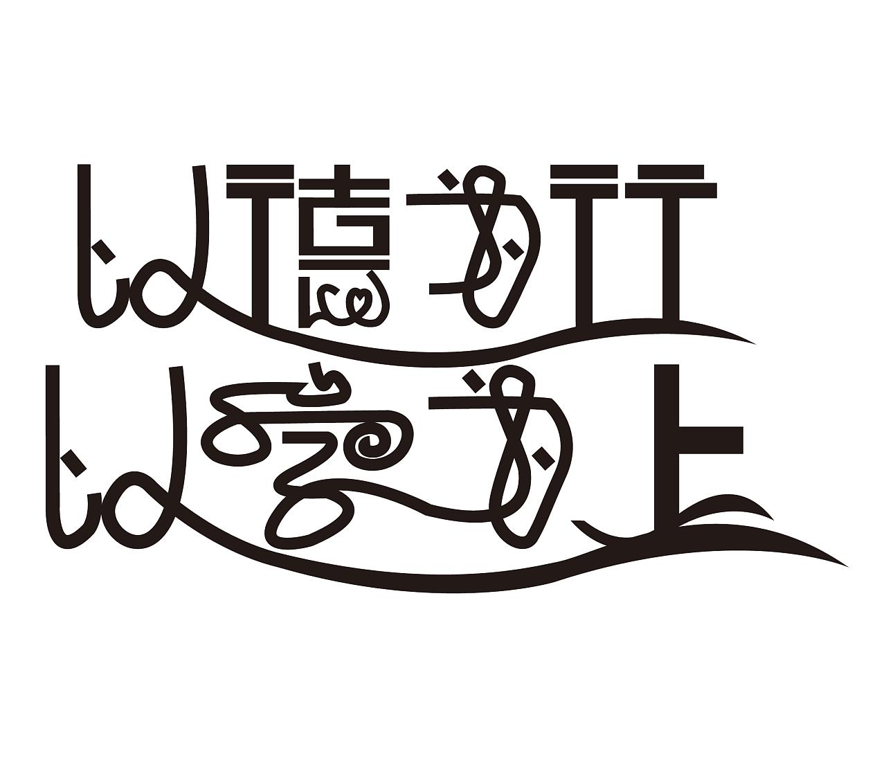 简笔画 设计 矢量 矢量图 手绘 素材 线稿 1280_1111